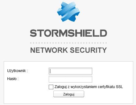 Panel logowania do konsoli Stormshield